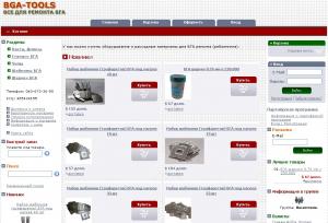 """Интернет-магазин """"Все для БГА ремонта"""""""