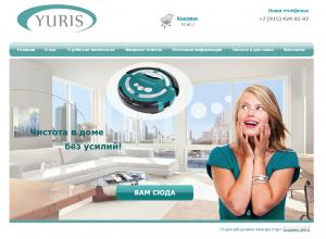 Интернет-магазин роботов пылесосов YURIS