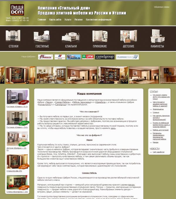черная маска официальный сайт в казахстане